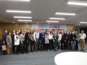 фото участников конференции