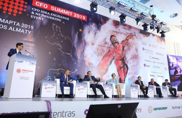 фото саммита