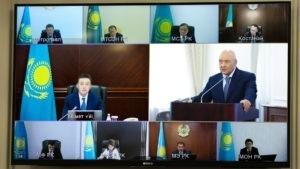 онлайн заседание правительства