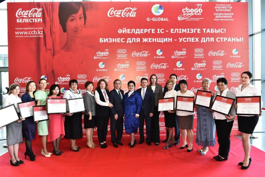 Coca-Cola Белестері